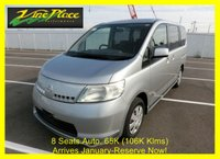 2006 NISSAN SERENA 2.0 RS Auto 8 Seat £5000.00