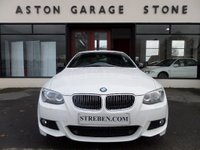 USED 2012 12 BMW 3 SERIES 2.0 320D SPORT PLUS EDITION 2d AUTO 181 BHP **F/S/H** ** SAT NAV * LEATHER * FULL BMW HISTORY **