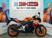 2013 HONDA CBR250 RA-D  £2295.00