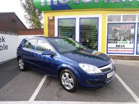 USED 2008 58 VAUXHALL ASTRA 1.4 BREEZE 5d 90 BHP 5 DOOR HATCH.. LOW MILEAGE