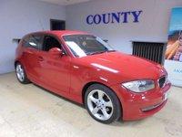 2008 BMW 1 SERIES 2.0 118D EDITION ES 5d 141 BHP £4995.00