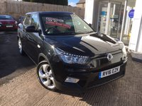 USED 2016 16 SSANGYONG TIVOLI 1.6D EX 5d 113 BHP