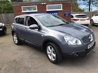 USED 2009 58 NISSAN QASHQAI 2.0 TEKNA DCI 5d 148 BHP HEATED LEATHER SEATS, FULL SERVICE HISTORY, REAR PARKING SENSORS