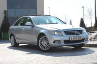 USED 2007 07 MERCEDES-BENZ C CLASS C320 CDI ELEGANCE 3.0 4d AUTO PAN ROOF - FSH - MUST READ