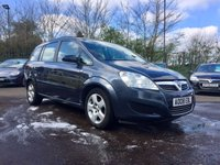 USED 2008 08 VAUXHALL ZAFIRA 1.6 EXCLUSIV 5d  7 SEATS, SAFETY RECALLS COMPLETED NO DEPOSIT FINANCE ARRANGED, APPLY HERE NOW