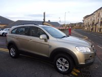 USED 2008 57 CHEVROLET CAPTIVA 2.4 LS 5dr VALUE+1 FULL YEARS MOT