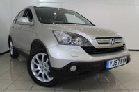 USED 2007 57 HONDA CR-V 2.0 I-VTEC EX 5DR AUTOMATIC 148 BHP HEATED LEATHER SEATS + 0% FINANCE AVAILABLE T&C'S APPLY + FULL SERVICE HISTORY + SUNROOF + BLUETOOTH + MULTI FUNCTION WHEEL