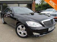 2008 MERCEDES-BENZ S CLASS 3.0 S320 CDI 4d AUTO 231 BHP £11000.00