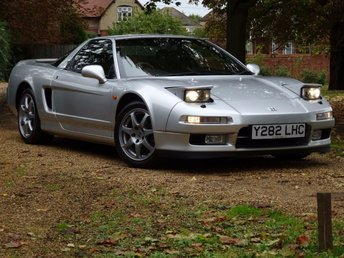 View our HONDA NSX