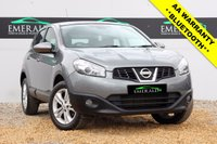 USED 2011 11 NISSAN QASHQAI 1.5 ACENTA DCI 5d 110 BHP £0 DEPOSIT FINANCE AVAILABLE, LOW MILEAGE, 12 MONTHS MOT, BLUETOOTH CONNECTION, DUAL CLIMATE CONTROL, CRUISE CONTROL, REVERSE PARKING SENSORS