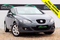 USED 2008 58 SEAT LEON 1.4 STYLANCE TSI 5d 123 BHP **£0 DEPOSIT FINANCE AVAILABLE**SECURE WITH A £99 FULLY REFUNDABLE DEPOSIT**FULL SERVICE HISTORY, MOT FEB 2018, CRUISE CONTROL, PRIVACY GLASS, AUX PORT, ELECTRIC WINDOWS