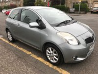 USED 2008 57 TOYOTA YARIS 1.3 SR 3d 86 BHP PRICE INCLUDES A 6 MONTH AA WARRANTY DEALER CARE EXTENDED GUARANTEE, 1 YEARS MOT AND A OIL & FILTERS SERVICE. 12 MONTHS FREE BREAKDOWN COVER