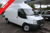 USED 2008 08 FORD TRANSIT 2.4 350 H/R 1d 140 BHP Part Exchange To Clear, NO VAT.
