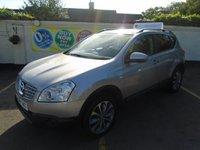 2009 NISSAN QASHQAI 1.6 N-TEC 5d 113 BHP £7499.00