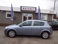 2009 VAUXHALL ASTRA 1.4 ACTIVE PLUS 5DR HATCHBACK £3360.00