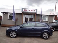 2008 VAUXHALL ASTRA 1.6 SXI 3DR 115 BHP £2960.00