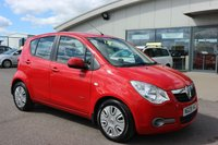 USED 2009 09 VAUXHALL AGILA 1.2 DESIGN 5d 85 BHP LOW DEPOSIT OR NO DEPOSIT FINANCE AVAILABLE.