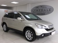 USED 2007 57 HONDA CR-V 2.2 I-CTDI EX 5d 139 BHP Great Spec Car At A Fantastic Price! Pan Roof Nav & Leather