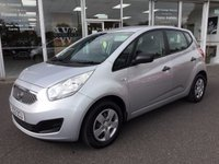 USED 2010 10 KIA VENGA 1.4 CRDI 1 ECODYNAMICS 5 DOOR STOP START