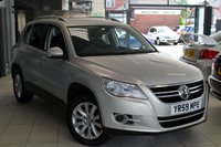 USED 2009 59 VOLKSWAGEN TIGUAN 2.0 SE TDI 4MOTION 5d 138 BHP FULL SERVICE HISTORY + 17 INCH ALLOYS + AIR CONDITIONING + ELECTRIC WINDOWS + REAR PARKING SENSORS + TOUCH SCREEN MONITOR + AUTOMATIC LIGHTS + ELECTRIC HANDBRAKE