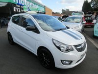 USED 2016 65 VAUXHALL VIVA 1.0 SL 5d 74 BHP ***AMAZING SPECIFICATION....TEST DRIVE TODAY***
