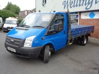 USED 2012 62 FORD TRANSIT 2.2 350 DRW 1d 124 BHP