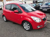 USED 2009 09 VAUXHALL AGILA 1.2 DESIGN 5d AUTO 85 BHP PRICE INCLUDES A 6 MONTH AA WARRANTY DEALER CARE EXTENDED GUARANTEE, 1 YEARS MOT AND A OIL & FILTERS SERVICE. 12 MONTHS FREE BREAKDOWN COVER
