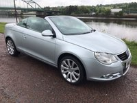 USED 2007 07 VOLKSWAGEN EOS 1.6 FSI 2d 114 BHP **UPGRADED ALLOYS**