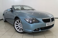 USED 2008 57 BMW 6 SERIES 3.0 630I SPORT 2DR AUTOMATIC 255 BHP FULL SERVICE HISTORY + HEATED LEATHER SEATS + PARKING SENSORS + BLUETOOTH + CRUISE CONTROL + MULTI FUNCTION WHEEL