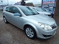 USED 2008 08 VAUXHALL ASTRA 1.9 DESIGN CDTI 8V 5d AUTO 120 BHP 1/2 LEATHER INTERIOR, ALLOYS, F.S.H, GREAT VALUE