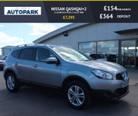 USED 2010 60 NISSAN QASHQAI+2 1.6 ACENTA IS PLUS 2 5d 117 BHP LOW DEPOSIT OR NO DEPOSIT FINANCE AVAILABLE.