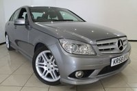 USED 2008 58 MERCEDES-BENZ C CLASS 2.1 C220 CDI SPORT 4DR 168 BHP HEATED LEATHER SEATS + CLIMATE CONTROL + PARKING SENSOR + BLUETOOTH + CRUISE CONTROL + MULTI FUNCTION WHEEL + ALLOY WHEELS
