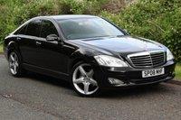 2008 MERCEDES-BENZ S CLASS 3.0 S320 CDI 4d AUTO 231 BHP £8786.00