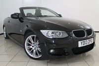 USED 2013 13 BMW 3 SERIES 2.0 320D M SPORT 2DR 181 BHP FULL BMW SERVICE HISTORY + HEATED LEATHER SEATS + M SPORT PACKAGE + PARKING SENSORS + BLUETOOTH + CRUISE CONTROL + 18 INCH ALLOY WHEELS