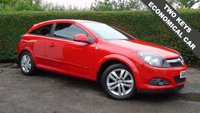 USED 2009 59 VAUXHALL ASTRA 1.4 SXI 16V 3d 90 BHP, RED, MANUAL, PETROL, TWO KEYS, FSH 6 Month PREMIUM Cover Warranty with Assistance