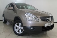 USED 2008 58 NISSAN QASHQAI 2.0 ACENTA 5DR 140 BHP CLIMATE CONTROL + PANORAMIC ROOF + PARKING SENSOR + CRUISE CONTROL + ALLOY WHEELS