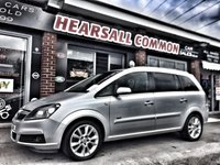 USED 2008 57 VAUXHALL ZAFIRA 1.9 DESIGN CDTI 5d 150 BHP FULL SERVICE HISTORY 11 STAMPS 12 MONTHS MOT
