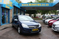 USED 2007 07 VAUXHALL ASTRA ENERGY 1.3 CDTI 5dr 90 BHP ******PART EXCHANGE TO CLEAR*****TURBO DIESEL**** CHEAP TO RUN****** CHEAP TO TAX