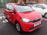 USED 2016 16 SKODA CITIGO 1.0 SE MPI ASG 5d AUTO 59 BHP SKODA WARANTY TO 22/07/2019!..EXCELLENT FUEL ECONOMY!!..LOW CO2 EMISSIONS(103G/KM)..£20 ROAD TAX..FULL SKODA SERVICE HISTORY..ONLY 2404 MILES FROM NEW!!..WITH AIR CONDITIONING!!
