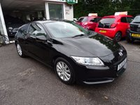 USED 2010 10 HONDA CR-Z 1.5 I-VTEC IMA SPORT 3d 113 BHP Part Exchange To Clear, Great on fuel! Only £30 Road Tax!