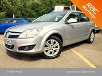 2009 VAUXHALL ASTRA 1.6 DESIGN 5d HALF LEATHER, ONLY 1 FORMER KEEPER £3250.00
