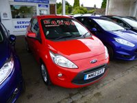USED 2012 12 FORD KA 1.2 ZETEC 3d 69 BHP THIS VEHICLE IS AT SITE 1 - TO VIEW CALL US ON 01903 892224
