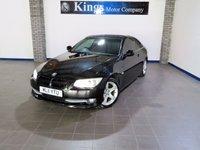 2011 BMW 3 SERIES 2.0 320D SE 2dr £8661.00