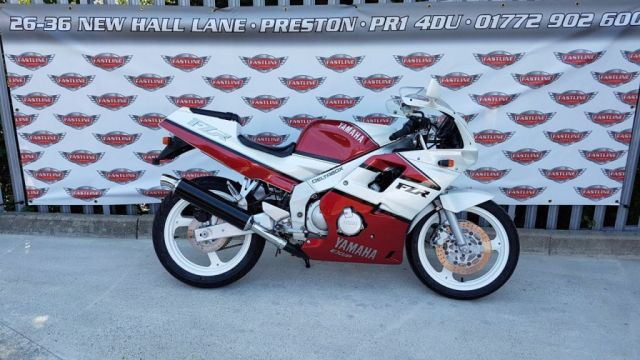 View our YAMAHA FZR250
