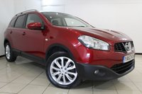 USED 2013 62 NISSAN QASHQAI+2 1.6 TEKNA IS PLUS 2 DCIS/S 5DR 130 BHP SERVICE HISTORY + HEATED LEATHER SEATS +  + 7 SEATS + REVERSE CAMERA WITH 360 DEGREE VIEW + BLUETOOTH + PANORAMIC ROOF + MULTI FUNCTION WHEEL + 18 INCH ALLOY WHEELS