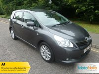 USED 2012 62 TOYOTA VERSO 2.0 T SPIRIT D-4D 5d 125 BHP FANTASTIC SEVEN SEAT ONE OWNER TOYOTA VERSO WITH LOW MILEAGE, FULL LEATHER, GLASS PANORAMIC ROOF, CLIMATE CONTROL, CRUISE CONTROL AND ALLOY WHEELS.