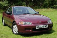 USED 1995 M HONDA CIVIC COUPE 1.5 LSi [100 BHP] 2 DOOR