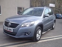USED 2008 58 VOLKSWAGEN TIGUAN 2.0 S TDI 5d 138 BHP *EXCELLENT CONDITION THROUGHOUT**TOW BAR**DIESEL*