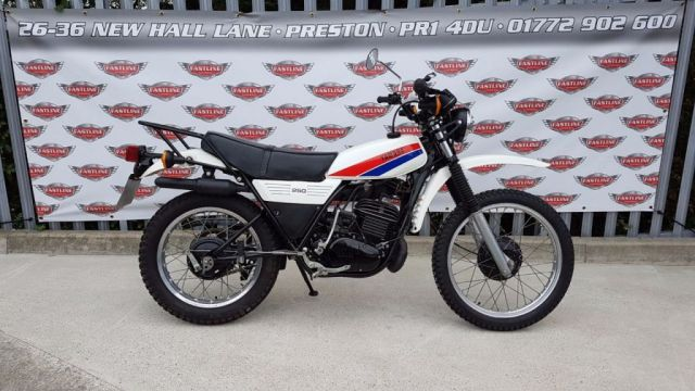 View our YAMAHA DT250