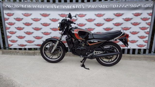 View our YAMAHA RD250